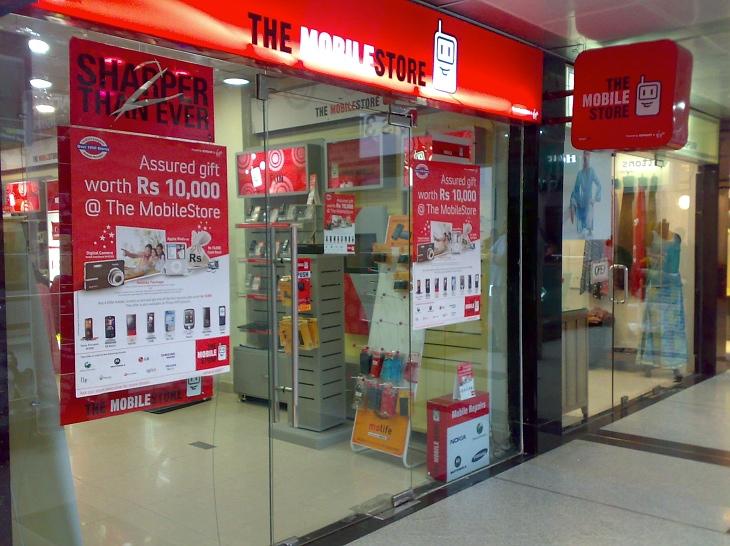 Mall retail phone shop