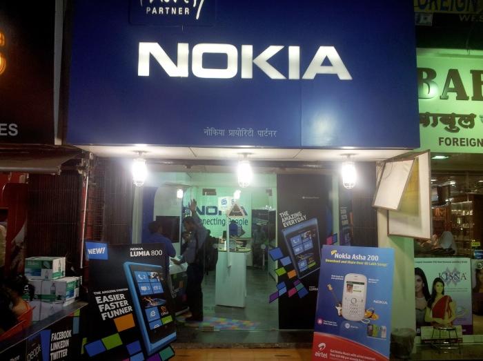 Manufacturer phone shop