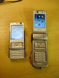 N95 vs N93