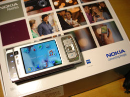 N95 on its Box