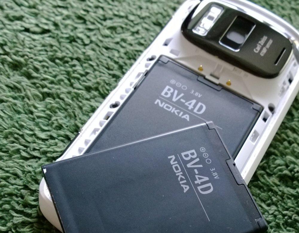 Battery flexibility!