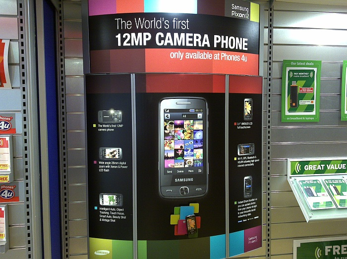 12mp in the shops...