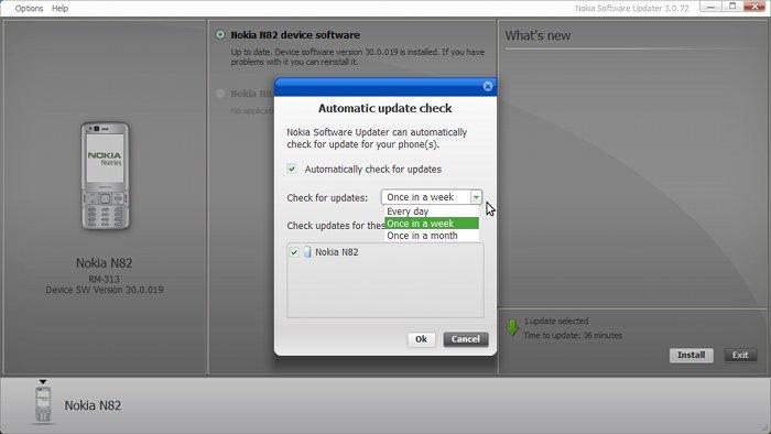 NSU 3 Beta - Setting update frequency