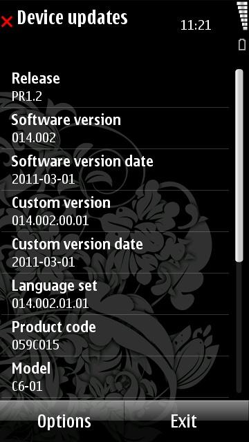 Версии карты Nokia Maps, проигрыватель flash Adobe Flash. . Adobe flash pl