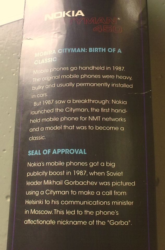 Cityman history