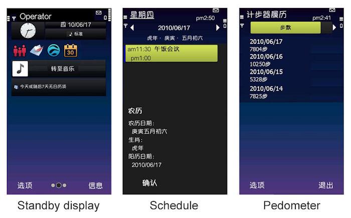F-022 screenshots