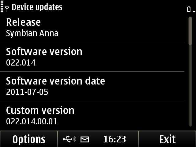 E6 firmware update