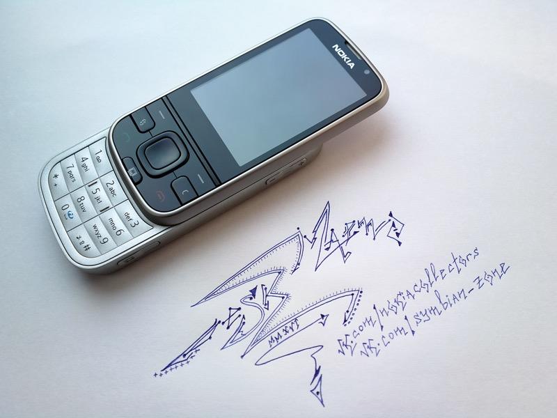 Nokia 6770 Slide