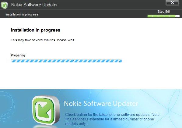 عودة برنآمج Nokia Software Updater