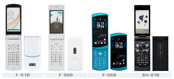 Symbian^2 phones