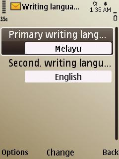 E52 - Text Input, dual language