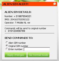 Alien SIM