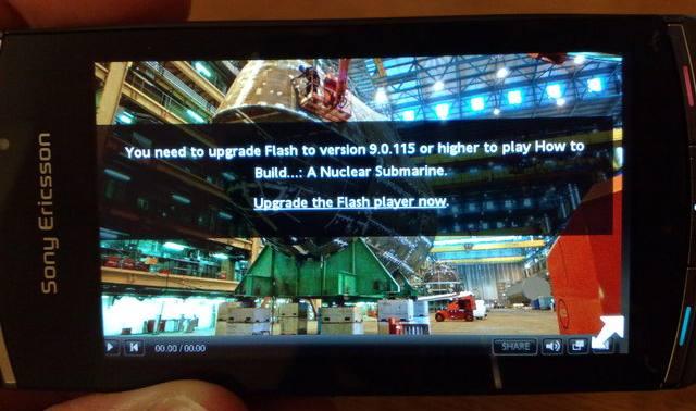Vivaz Pro iPlayer fail