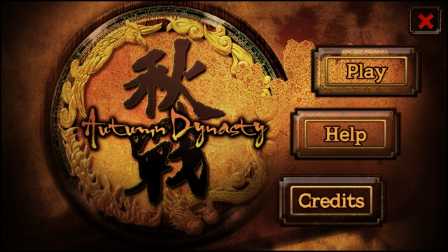 Autumn Dynasty's title screen