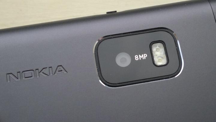 E7 camera