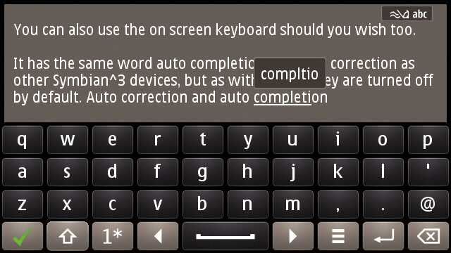 Word auto-completion on the E7