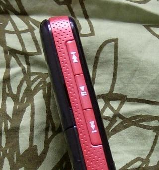 Nokia 5320 music controls
