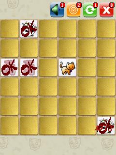 Smart Educational Games memory