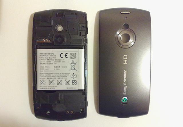Vivaz Pro sans battery cover