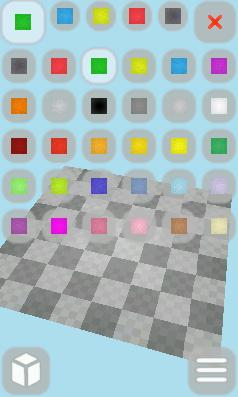 BuildBlocks screenshot