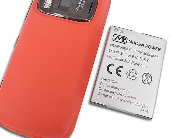 Mugen 3000mAh battery for the Nokia 808