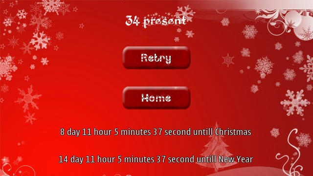 Screenshot, Santa Presents