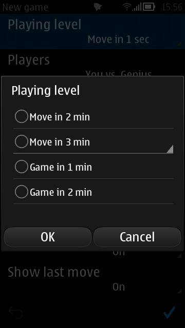 Screenshot, ChessGenius